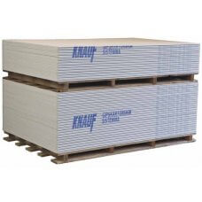 Knauf ploča A13 12,5x1250x2000