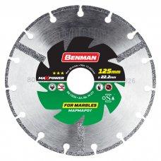 Dijamantni disk za mramor 230x2.6