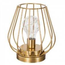 Stolna svjetiljka Gold Met H1