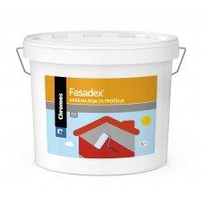 Fasadex boja za beton siva 5l